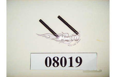 08019 HSP/Himoto Rear Lower Arm Pin B