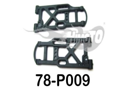 78-P009 Rear Lower Arm Himoto MegaE